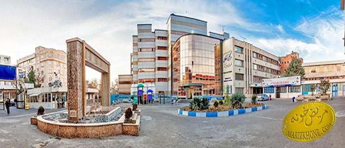تصاویر بیمارستان مرکز طبی کودکان تهران