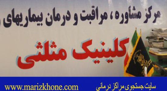 بیماری آبله مرغان -بیمارستان-درمانگاه-رادیولوژی-داروخانه-کلینیک-bimarestan-hospital-(www.marizkhone.com)