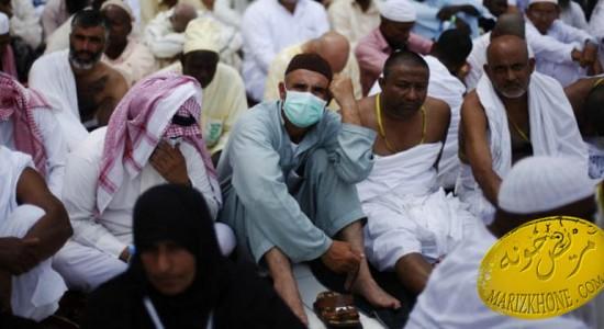 بیماری حاجیان-شیوع بیماری درمیان زائران-زائران ایرانی-بیماری-مرس-بیماری مرس-شیوع بیماری مرس در میان زائران-مریض خونه-marizkhone-