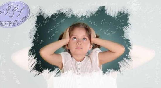 اختلالات گفتاری و شنیداری