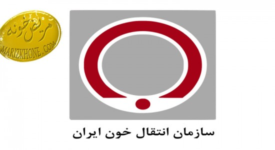 آدرس مراکز خونگیری در تهران