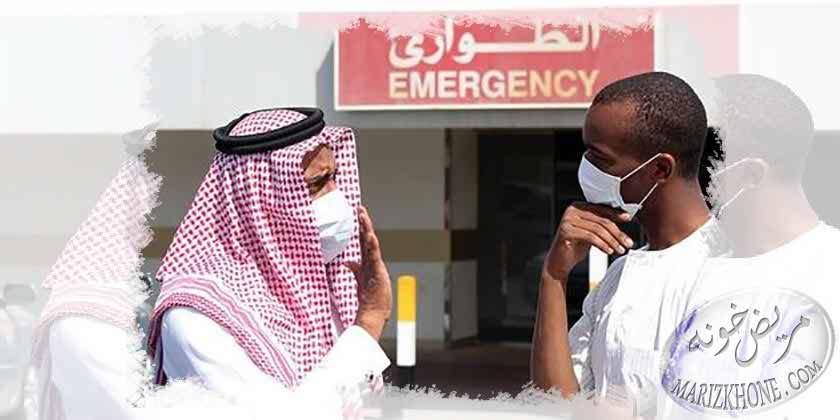 کرونا-وزیر بهداشت-عربستان-کرونا-حجاج ایرانی-ویروس کرونا-کرونا ویروس-دکتر هاشمی-بیمارستان-مریض خونه-marizkhone