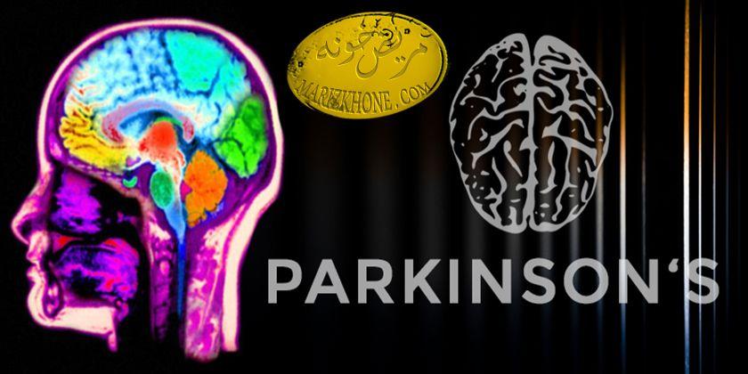 بیماری پارکینسون و علائم آن