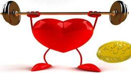 روشهای تقویت قلب