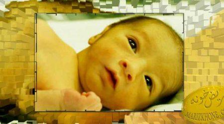 عوارض زردی در نوزادان
