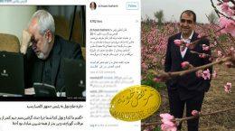 گله کردن وزیر بهداشت از حاشیه سازان دکتر ظریف