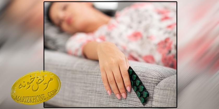 عوارض جبران ناپذیر قرص های خواب آور