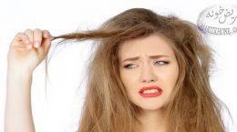 بر طرف کردن خشکی مو