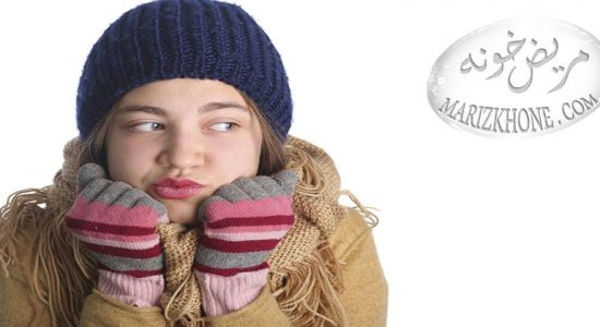 علل بروز احساس سرما