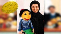 درگذشت دنیا فنیزاده عروسک گردان کلاه قرمزی