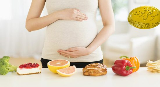 بایدها و نباید های بارداری