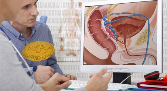نشانه های جدی سرطان پروستات