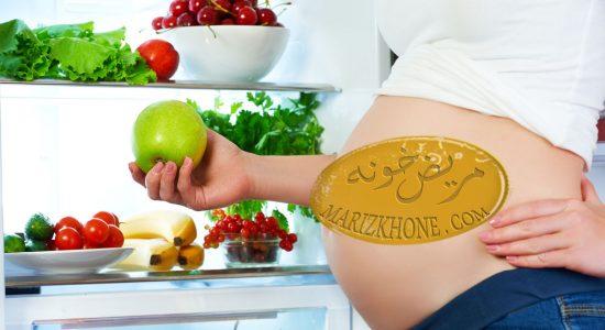 مناسب ترین میوه ها برای دوران بارداری